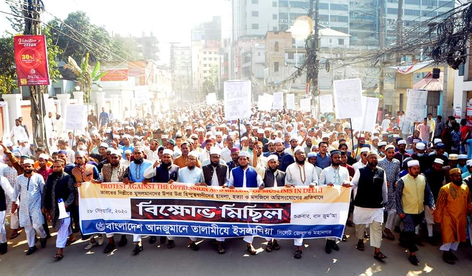 Protest against India's brutality against Muslims